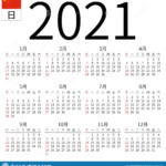 Calendar 2021, Chinese, Sunday Stock Vector - Illustration