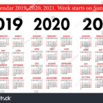 Pocket Calendar 2019, 2020, 2021 Set. Basic Simple Template