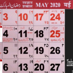 2020 May English Calendar | 1441 Hijri Ramadan & Shawwal