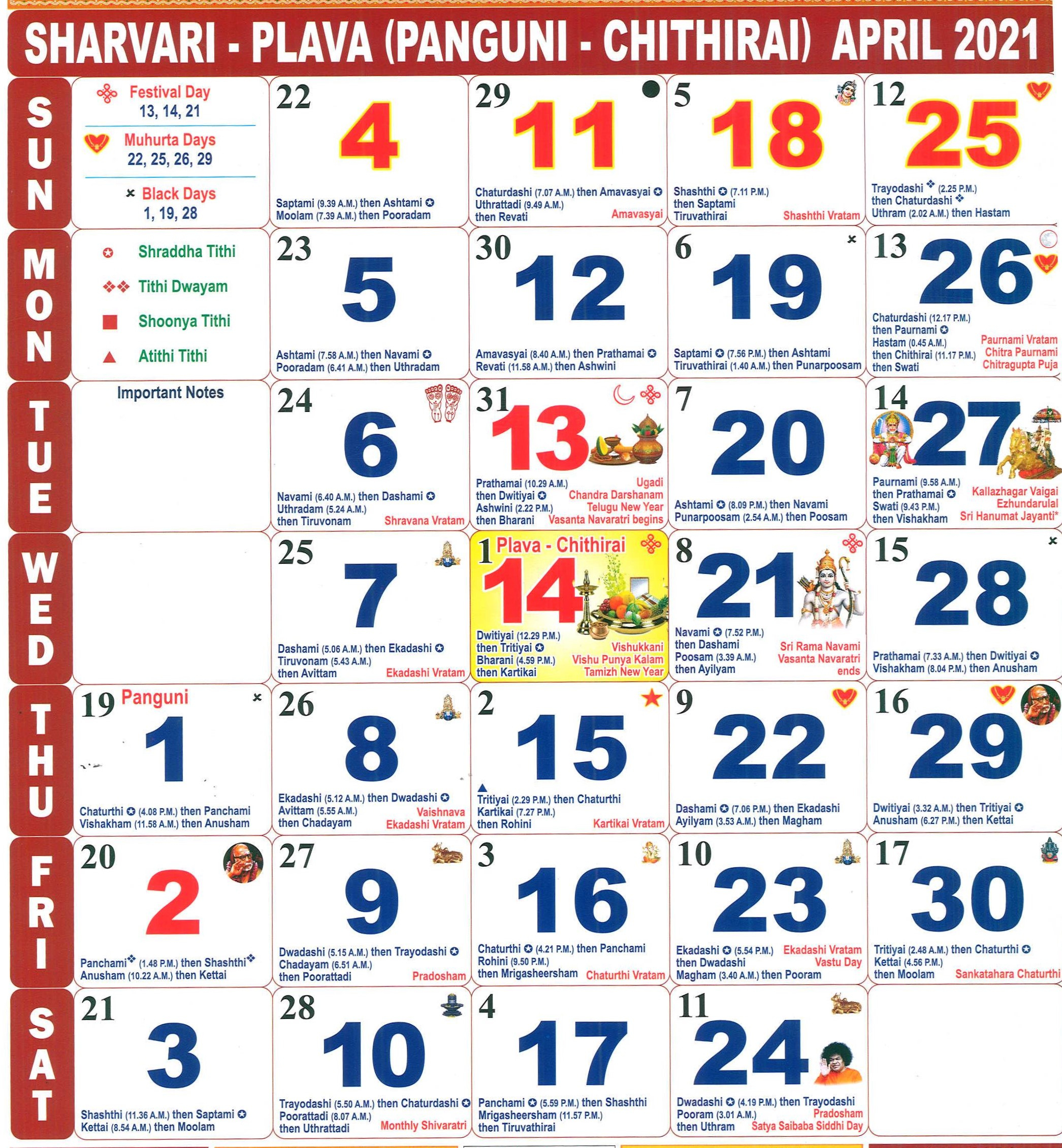 April 2021 Tamil Monthly Calendar April, Year 2021 | Tamil