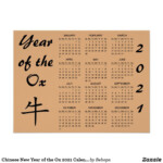 Chinese New Year Of The Ox 2021 Calendar Poster   Zazzle