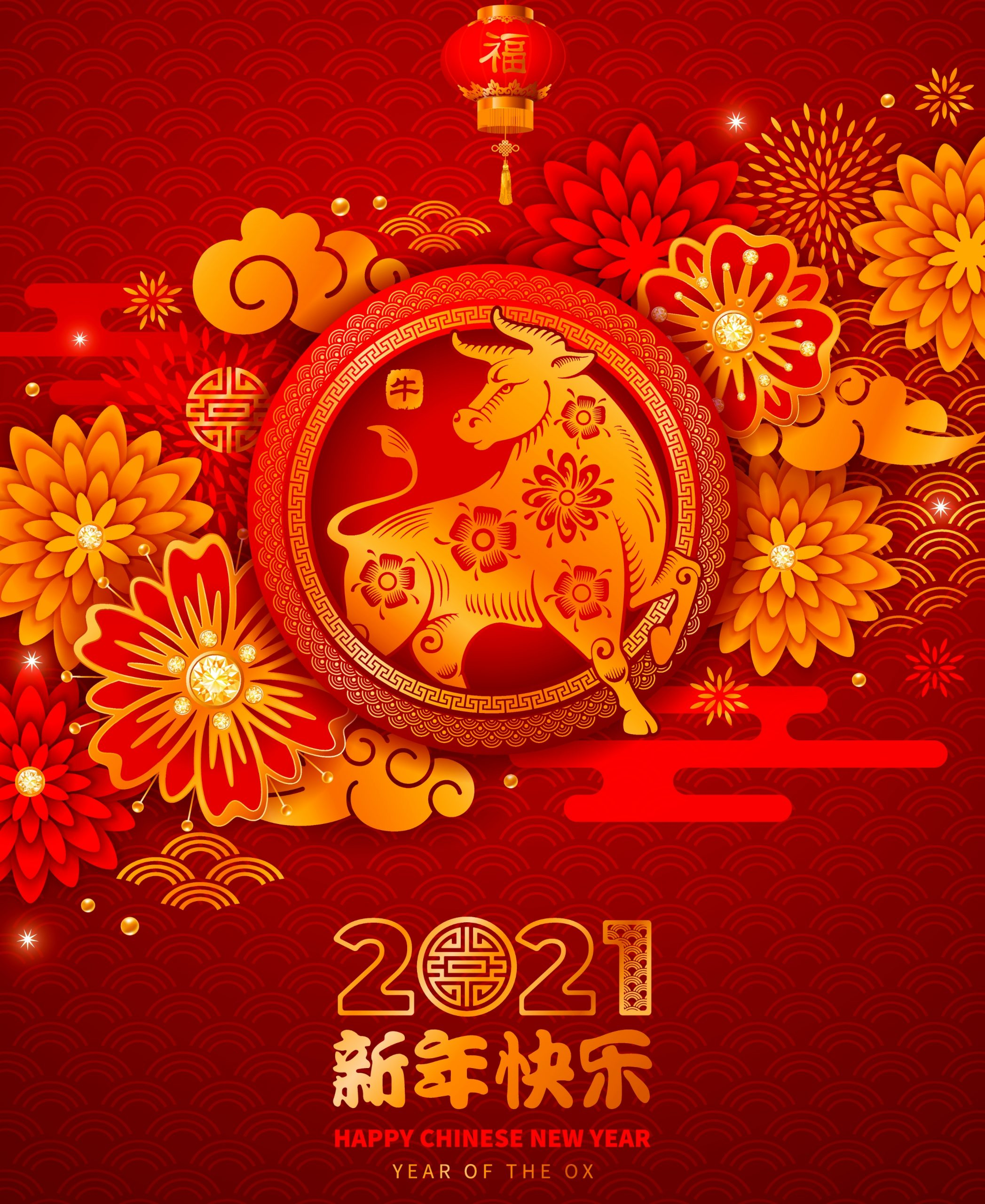 Lunar New Year 2021 - Neptune Shipping Agency