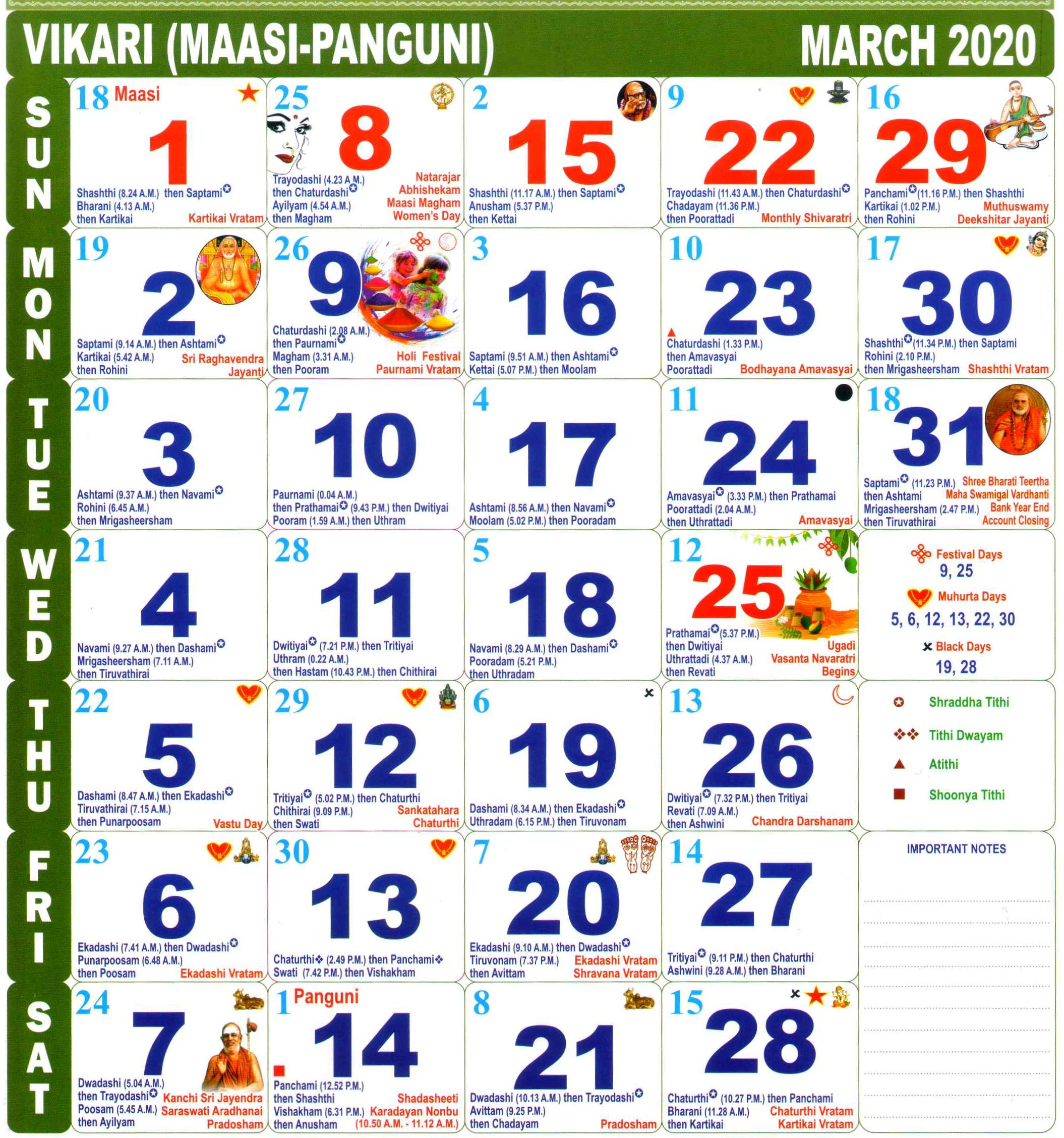 March 2020 Tamil Monthly Calendar March, Year 2021   Tamil
