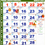 March 2020 Tamil Monthly Calendar March, Year 2021 | Tamil