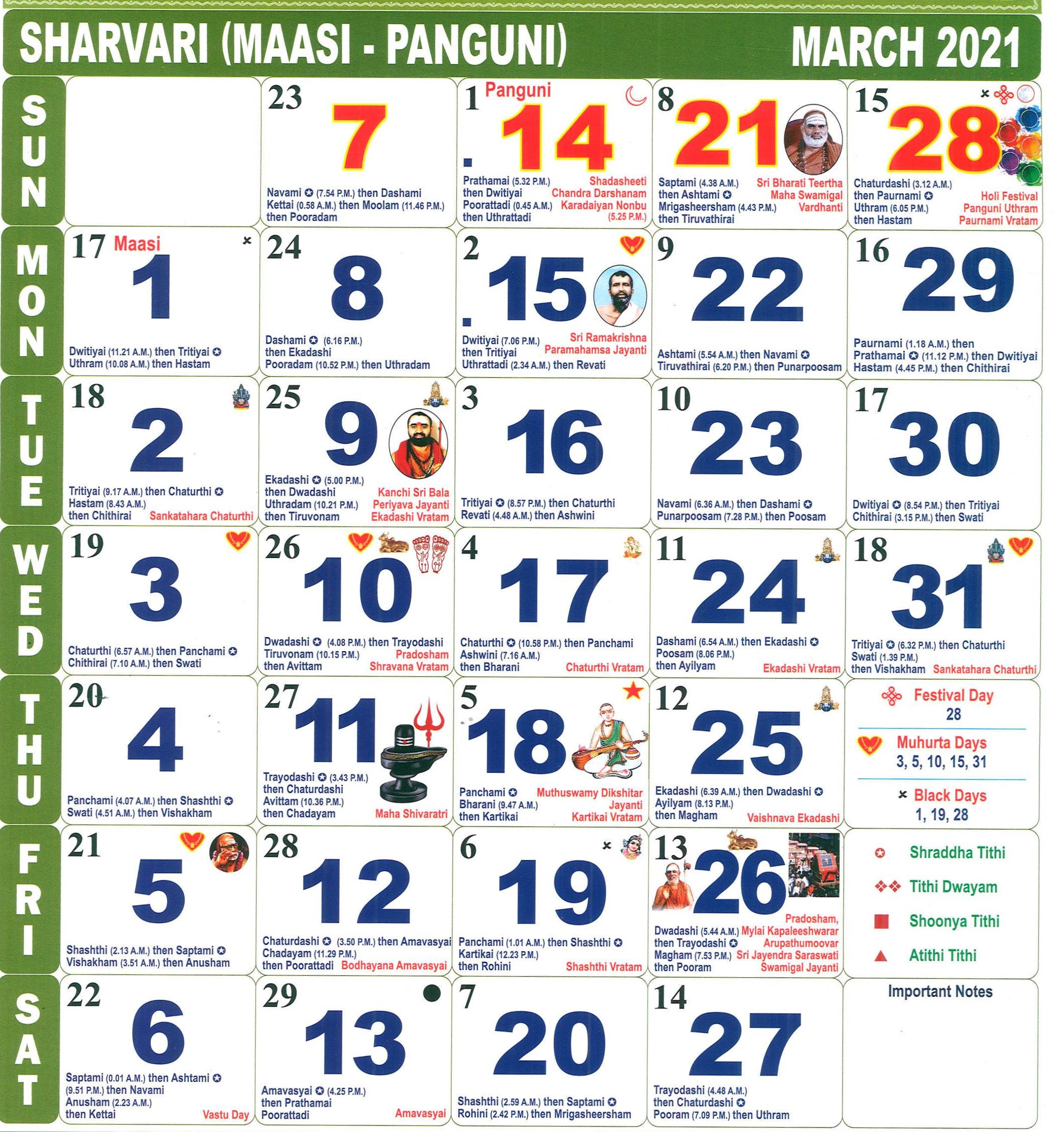 March 2021 Tamil Monthly Calendar March, Year 2021   Tamil
