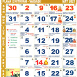 May 2021 Tamil Monthly Calendar May, Year 2021 | Tamil Month
